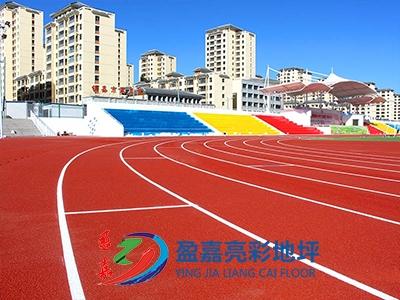 中山自结纹型塑胶跑道