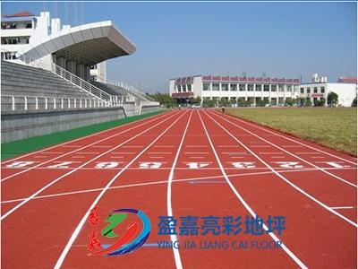 中山全塑型塑胶跑道