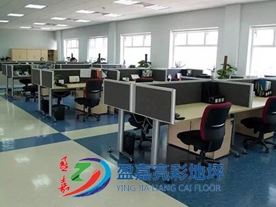 肇庆办公室PVC地板