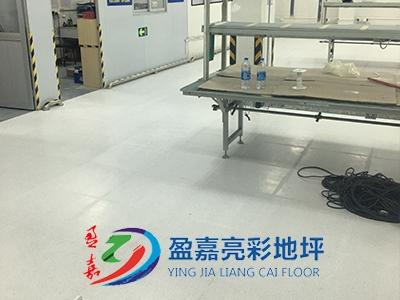 中山PVC塑胶地板