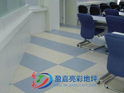 中山学校PVC地板