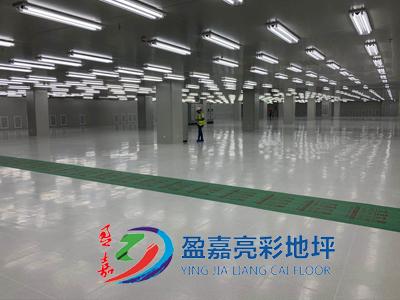 厂房PVC防静电地板
